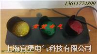 滑触线指示灯,滑触线指示灯厂家,滑触线指示灯价格 ABC-HCX-50/100/150