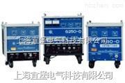 CUT-250/500大功率空气等离子切割机,切厚2~110mm CUT-250/500
