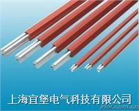 HXPnR-H、HXPnR-H8 、HXPnR-H加厚系列单极滑触线  HXPnR-H、HXPnR-H8 、HXPnR-H