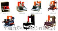 微电脑全自动加热器ELDC-1 ELDC-1