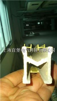 安全滑触线JDC-200A JDC-200A