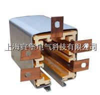 滑触线HFP5-10/50A HFP5-10/50A