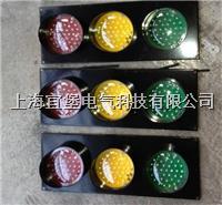 起重机指示灯|上海起重机滑触线指示灯 YH-HCX-3