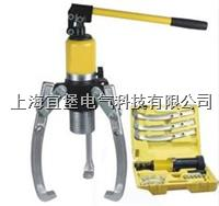 DYZ-50上海工业园区一体式液压拉马价格 DYZ-50