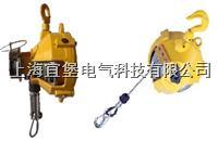 EW 15-22Kg弹簧平衡器 EW 15-22Kg