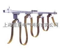 HXDL防爆电缆滑轨滑线 HXDL
