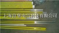 天车安全滑线HXPnR-H-150/200 HXPnR-H-150/200