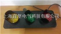 【防水性强】ABC-HCX-100滑触线电源指示灯  ABC-HCX-100