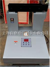 SM30K-6 轴承加热器-感应轴承加热器 SM30K-6