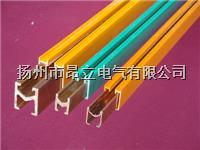 DHHT型单级铜质安全滑触线 DHHT型