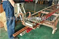HG-Ⅰ-1200A刚体集电器 HG-Ⅰ-1200A