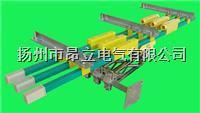 DHH型单极组合式安全滑触线 DHH型