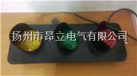 ABC-hcx-100滑触线指示灯 ABC-hcx-100