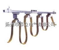 HXDL系列电缆滑线 HXDL