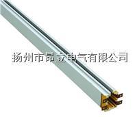 铝外壳管式滑线DHGJ-4-70/210 DHGJ-4-70/210