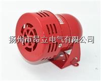多级滑触线热膨胀补偿段  GPZ/JPZ