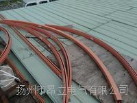 JD-R多极管式圆弧型滑线集电器