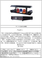 TBC-9型多功能语音声光组合信号装置