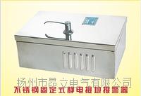 JDB-2固定式不锈钢静电接地报警器 JDB-2