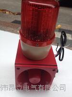 声光报警器TBJ-100电子蜂鸣器TGSG-07声光报警器 三种音调