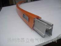 HXPnR-H系列单极组合式滑触线/弧形滑触线 HXPnR-H系列