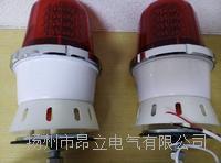 TBJ-150声光报警器 AC220V语音声光报警器 TBJ-150
