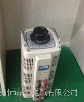 三相接触式自耦调压器 TSGC2系列