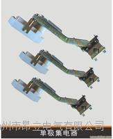 JD-800A滑触线集电器 JD-800A