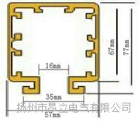 直线型管式滑线