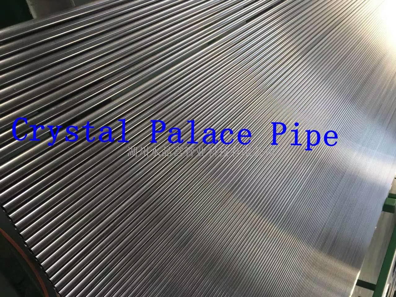 不锈钢盘管电热管