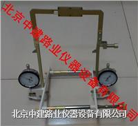 混凝土弹性模量测试仪 TM-II型