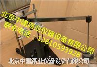 回弹模量测定仪 HM-1型