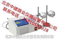混凝土动弹性模量测定仪 IMDT-16型