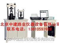 全自动水泥抗折抗压试验机 YAW-300C型