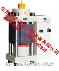 300吨混凝土压力试验机(电动丝杠) YES-3000型