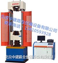 微机控制电液伺服万能材料试验机 WAWD-300B型