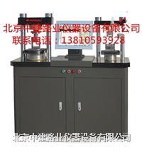 水泥抗折抗压恒应力试验机(一体机) HYE-300B-C型