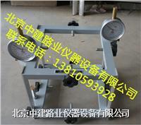 混凝土弹性模量测定仪 TM-2型