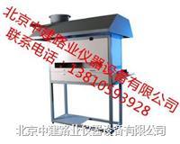 铺地材料燃烧性能检测仪 IMPR-2型