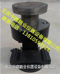 混凝土搅拌站试验仪器—水泥抗折夹具 40×40型
