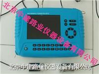非金属超声波检测仪(一发双收) SW-U3000A型