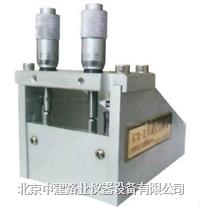 可调式制备器 KTQ-II型