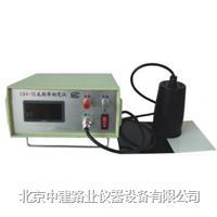 漆膜反射率测定仪 C84-III、SFL-I型