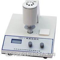 数显白度仪 SBDY-1型