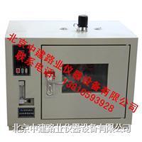 沥青旋转薄膜烘箱(85型) SYD-0610型