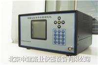 混凝土氯离子含量测定仪 SX-CL型