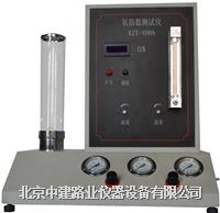 氧指数测定仪 XZT-100A型