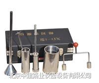手动相对密度仪 XD-1型