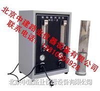氧指数测定仪 HC-2型
