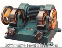 MP-3型双头磨片机 MP型